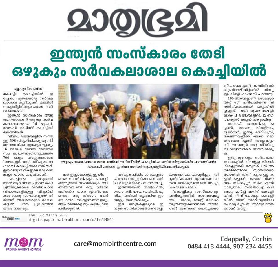 Mathrubhumi Semester at Sea CIMAR MOM