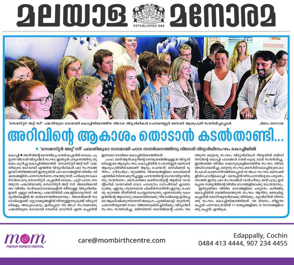 Malayala Manorama Semester at Sea CIMAR MOM